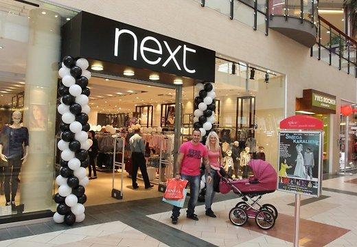 Магазин детской одежды Next