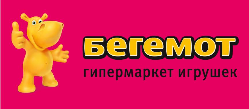 """Детский интернет-магазин игрушек """"Бегемот"""""""
