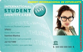 ISIC международная карта студента