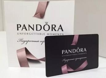 Пандора подарочный сертификат