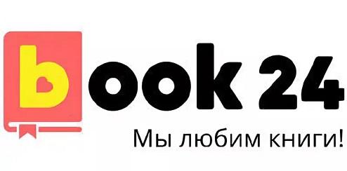 Интернет магазин книги Book24