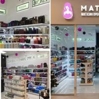 Матрешка магазин профессиональной косметики2