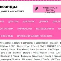 Океандра интернет магазин белорусской косметики