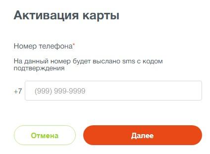Чудокарта Гулливер Ульяновск активация