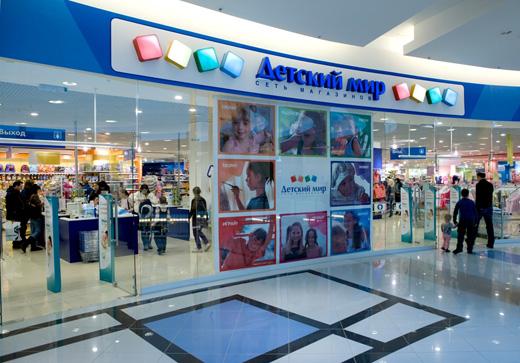 Детский мир интернет-магазин в Твери