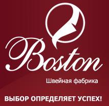 Бостон Ульяновск