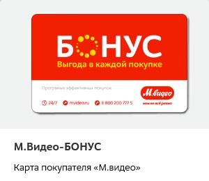 М Видео карта