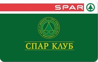 Спар Клуб Карта
