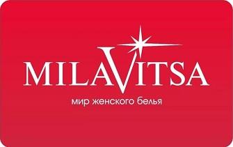 Дисконтная карта Милавица