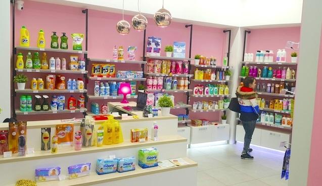 Атами магазин Корейской косметики