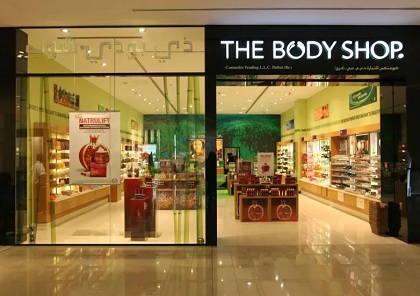 Интернет - магазин The Body Shop