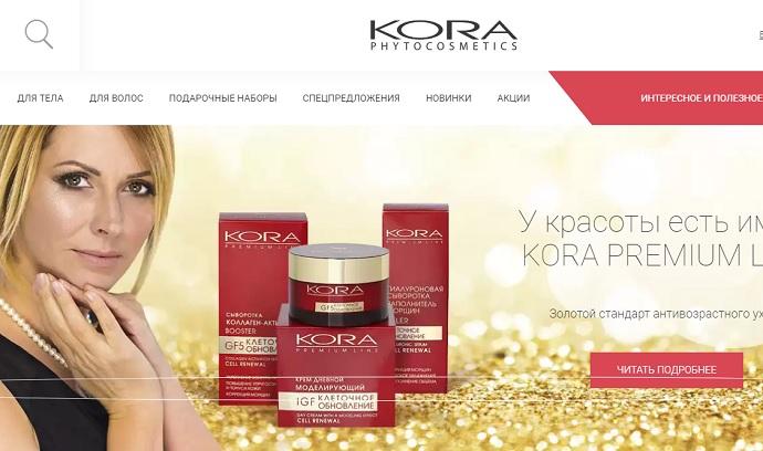Кора интернет магазин косметики