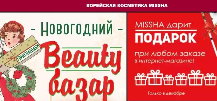 Интернет Магазин Косметики Недорого Без Предоплаты