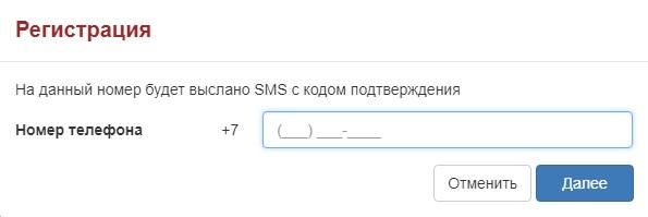 Bonusnaya Karta Snegiri Registraciya
