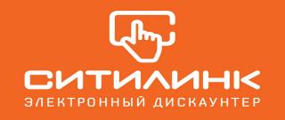 Обзор магазина Ситилинк: отзывы, преимущества, контакты
